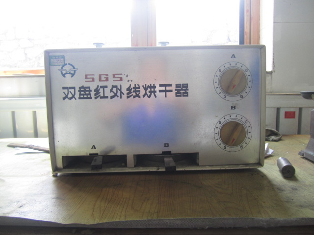 Double disk infrared dryer